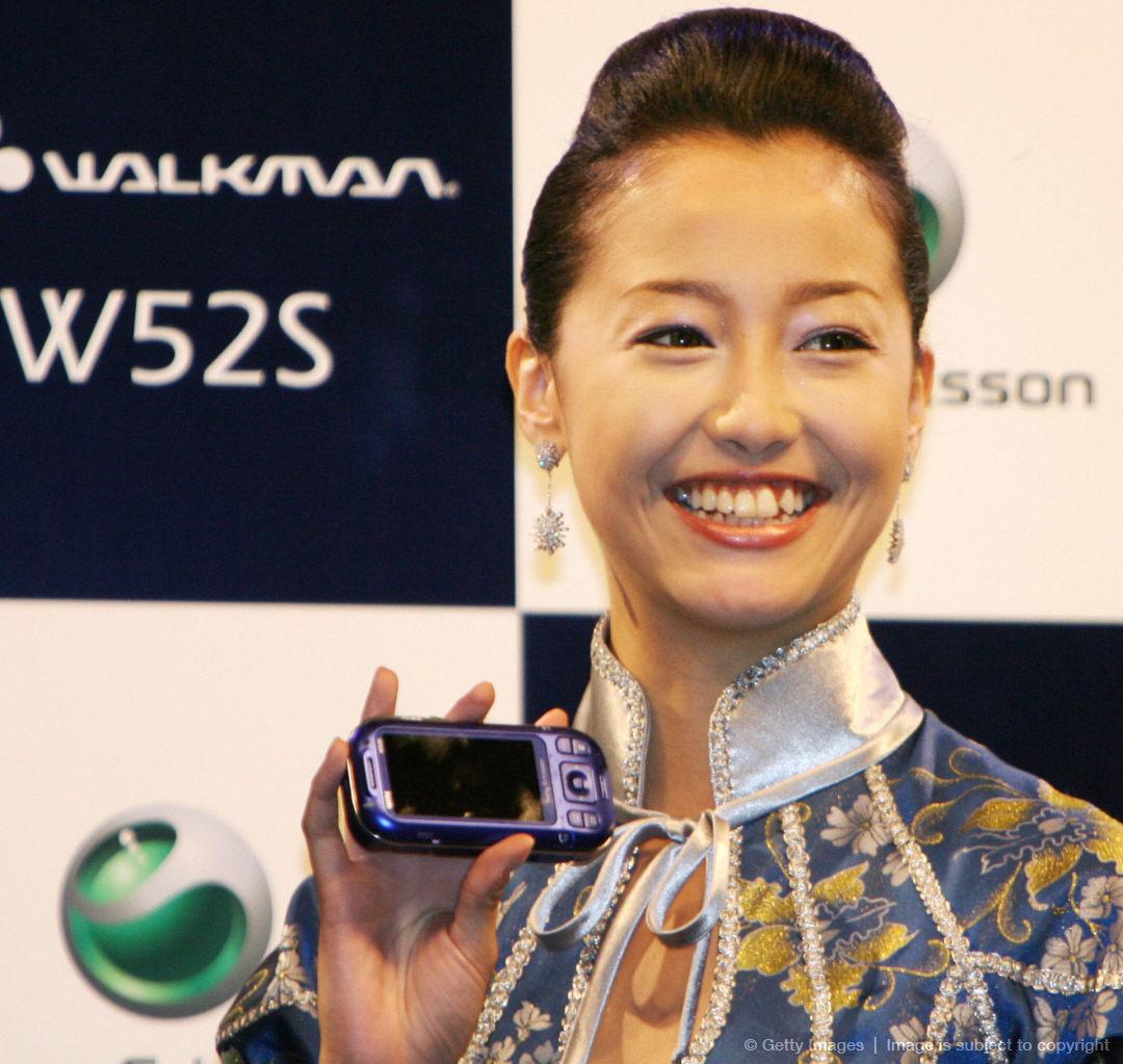 Erika Sawajiri, a Japanese actress, mode